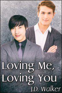 loving me loving you.jpg